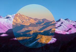Skihist Mountain Revelation