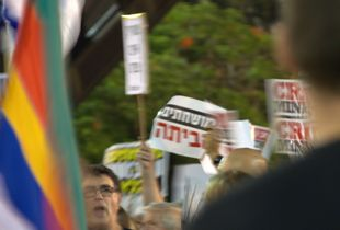 Demostration in Tel-Aviv