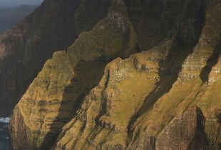 Cliffs and North Atlantic in the north west of the Faroe Islands.