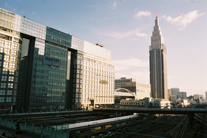 Busiest Station in the World (Shinjuku, Tokyo)