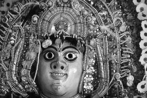 Chhau Mask