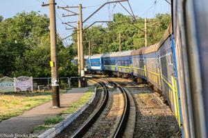 Mariupol train