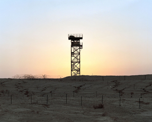 Watch Tower (sunset), Ktora, The Outback, 2016