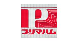 Primaham / Chuo-ku,Tokyo,JAPAN 2009