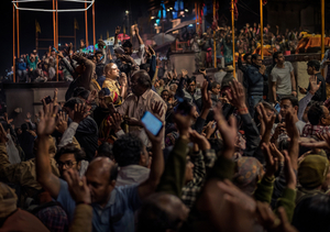 'Aarti Celebrations, Varanasi'