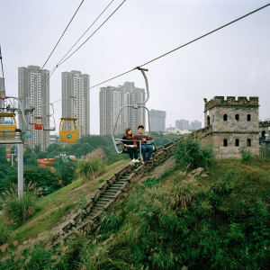 A ride in a Chongqing theme park