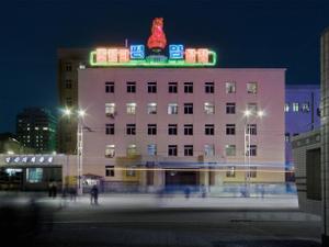 Pyongyang The Heart of Korea, Pyongyang, North Korea, 2015