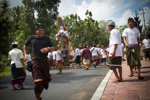 Wadah. Bali, Indonesia