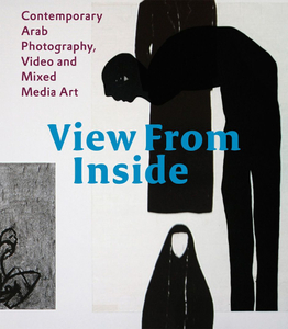 """Exhibition Catalogue Cover, """"View from Inside"""" © FotoFest International"""
