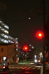 Nighttime delivery, Sasazuka