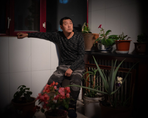 Wang Cheng (b. 1981)