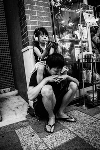 Daddy's Girl - Tokyo, 2017