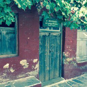 The abandoned door