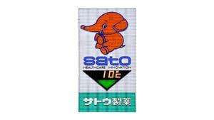 Sato pharmaceutical / Toshima-ku,Tokyo,JAPAN 2009