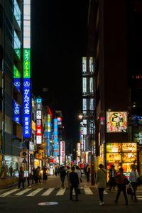 Shinjuku colours