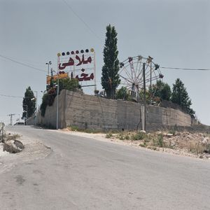 Funland, Palestinian Territories