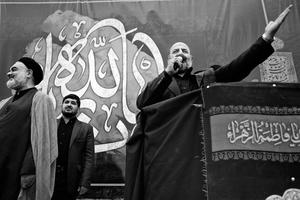 Husayn' speaker