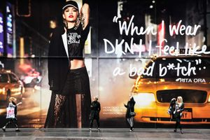 "DKNY, from ""Coming Soon"" © Natan Dvir"