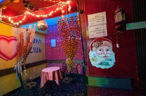 Palmyra Nightclub