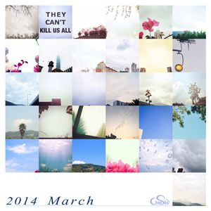 2014 March