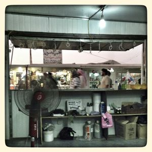Evening view from inside one of the small business shops in Za'atari refugee camp in Jordan.