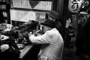 Omoide Yokocho VI