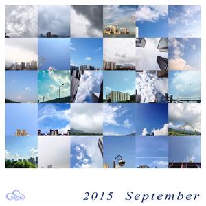 2015 September