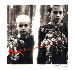© Igor Savchenko, from « Mysteria » series, 7-90-8, 1990