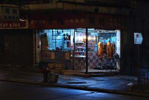 NLS #08 - HONG KONG 2009 © MIRKO ROTONDI