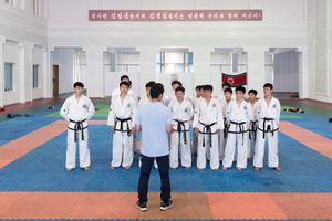 Korean Dream, #10