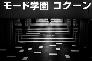 Passage to an office building in Shinjuku, Tokyo