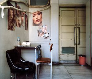 Cleaners' locker room, National Health Clinic   © Eirini Vourloumis