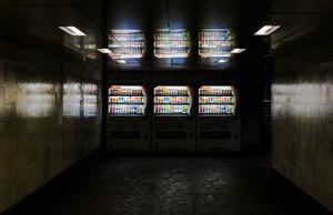 Moscu vending machine