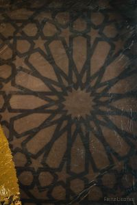 Detail of My Sister: Islamic art pattern in background