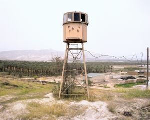 Watch Tower, Kibbuts Gilgal, north of Jericho, 2017