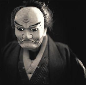 Oniichi, Ena Bunraku