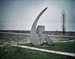 Ochakov, Ukraine, 2008. From the series Black Sea of Concrete.