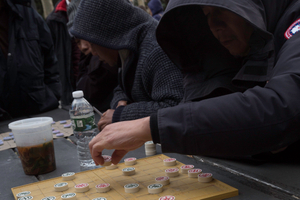 Chinese Chess in park in NYC
