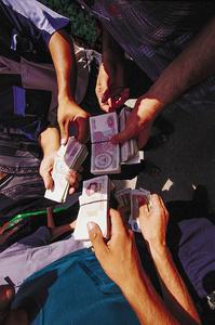 Tajikistan. Profits  of drug trafficking.