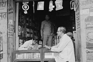 Old Delhi, India, 1990