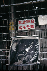 Poster pinned to the fence of a construction site. Xi'an, China. 25 December 2006