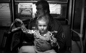 Child in bus, Chelyabinsk, 2014