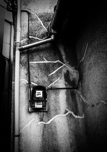 Cracks in the Wall, Tokyo 2016