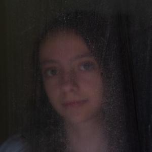 Arianna, my niece #2