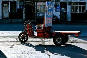 Western Series (China) No.161