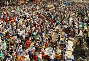 Bangladesh, Dhaka, During the Prayer