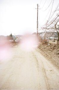 Minami Soma-shi, Fukushima 2011