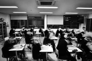 Evening self-study
