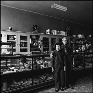 © George Webber - Mr. and Mrs. Chew Leong, New Dayton, Alberta, 1988