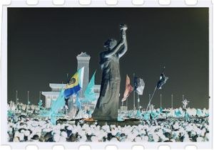 """June 4, 1989, Tiananmen Square, Beijing, China. From the book """"Negatives"""""""
